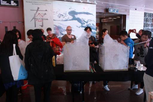 藝術館互動藝術表演