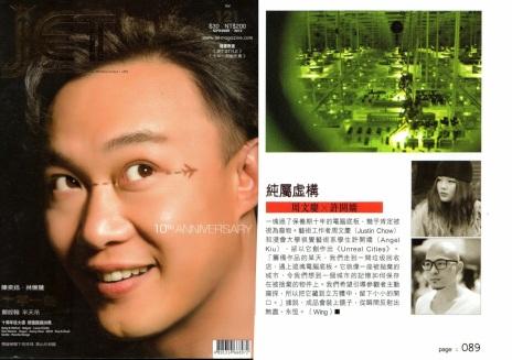 jet magazine2