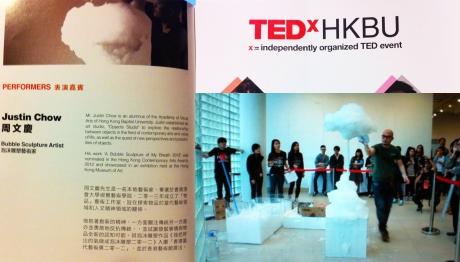 Justin Chow X Ted HKBU